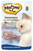 Корм для кошек Мнямс Катаплана по-португальски с курицей, с форелью 85 г (кусочки в соусе)