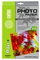 Бумага A4 50 шт. cactus CS-GA418050E