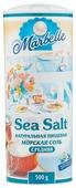 Marbelle Соль морская, средняя, 500 г