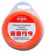 ELITECH 0809.006000 2 мм