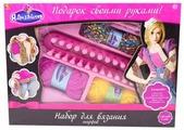 ABtoys Набор для вязания шарфов Я дизайнер (PT-00434)
