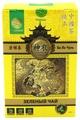 Чай зеленый Shennun Би ло чунь