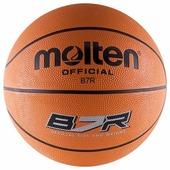 Баскетбольный мяч Molten B7R, р. 7