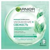 GARNIER тканевая маска Увлажнение + Свежесть