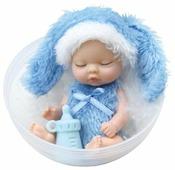 Кукла в шаре Junfa toys Baby Ardana, A258C