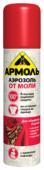 Аэрозоль Армоль от моли с ароматом лаванды