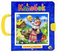 Проф-Пресс Книжка-игрушка Книжка-пазл с замком. Колобок