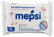 Влажные салфетки Mepsi Антибактериальные