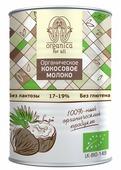 Organica for all органическое, 400 г