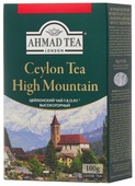 Чай черный Ahmad tea Ceylon tea F.B.O.P.F. high mountain