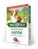 Капли от блох и клещей ЧИСТОТЕЛ Био для собак и щенков
