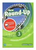 "Doodley Jenny ""New Round-Up. Level 3. Student's Book. Special Edition"""