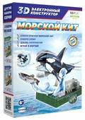 Электронный конструктор ND Play 3D 277388 Морской кит