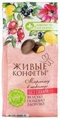 Мармелад Лакомства для здоровья В шоколаде Живые конфеты Смородина 150 г