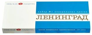Невская палитра Краски акварельные Ленинград-1 24 цвета (1941015)