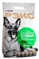 Корм для собак РЭКС для взрослых собак средних и крупных пород сухой