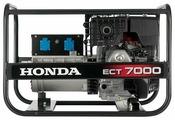 Бензиновый генератор Honda ECT7000 (7000 Вт)