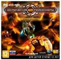 1C-SoftClub Космические Рейнджеры HD: Революция