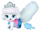 Игровой набор Blip Toys Palace Pets Звезды подиума Щенок Тыковка 21220