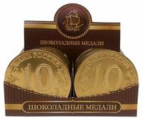 Фигурный шоколад КОРТЕС Шоколадные медали 10 рублей, коробка