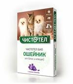 ЧИСТОТЕЛ Био Ошейник с лавандой для кошек и мелких собак 40 см