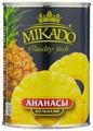 Консервированные ананасы MIKADO кольцами в сиропе, жестяная банка 565 г