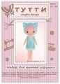 Тутти Набор для шитья игрушки из фетра Кошечка Кэтти (01-12)