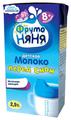Молоко ФрутоНяня Перед сном (с 8-ми месяцев) 2.5%, 0.2 л