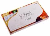 ГАММА Масляные краски Студия 9 цветов х 46 мл (201002)