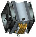 Кулер для процессора Ice Hammer IH-4401 A