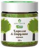 Оргтиум Хлорелла & Спирулина (порошок), 50 г