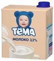 Молоко Тёма детское (с 8-ми месяцев) 3.2%, 0.5 л
