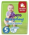 Libero подгузники Everyday 5 (11-25 кг) 38 шт.