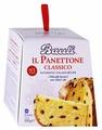 Кекс Bauli Il Panettone Classico 100 г