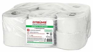 Туалетная бумага Лайма Классик белая однослойная 126093