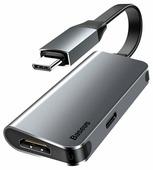USB-концентратор Baseus Little box (CAHUB-E), разъемов: 2