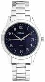 Наручные часы Слава 1731988/2035-100