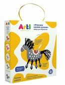 Arti Набор для творчества Глиняная лошадка Буцефал (Г000675)