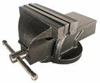 Тиски zitrek BV-125