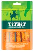 Лакомство для собак Titbit Колбаски из мяса индейки для маленьких собак
