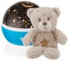 Ночник-проектор Roxy kids R-NL0023