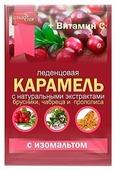 Леденцовая карамель Сладостея с изомальтом вкус ассорти 50 г