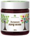 Оргтиум Экстракт ягод асаи, 100 г