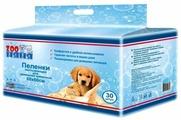 Пеленки для собак впитывающие Зоо Няня Гигиенические 60х60 см