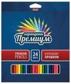 Hatber цветные карандаши Премиум, 24 цвета (BKc_24840)