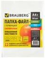 BRAUBERG Папка-файл перфорированная А4+ 50 шт., 100 мкм