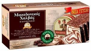 Халва Macedonian Halva македонская с кофе эспрессо 400 г