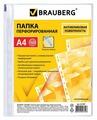 Brauberg А4 100шт 221991