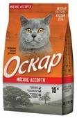 Корм для кошек Оскар Сухой корм для взрослых кошек с нормальной физической активностью Мясное ассорти