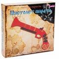 Santa Lucia Набор для творчества Пистолет Пирата (2035)